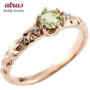ハワイアンジュエリー ピンキーリング ペリドット リング 一粒 大粒 指輪 8月誕生石 ピンクゴールドk18 18k ハワイアンリング 18金 k18 pg ダイヤ 宝石|atrus