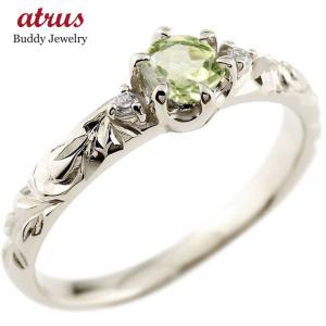 ハワイアンジュエリー ピンキーリング ペリドット リング 一粒 大粒 指輪 8月誕生石 ホワイトゴールドk10 ハワイアンリング 10金 k10wg ダイヤ ストレート|atrus