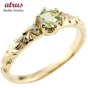 ハワイアンジュエリー ピンキーリング ペリドット 一粒 大粒 指輪 8月誕生石 イエローゴールドk18 18k ハワイアンリング 18金 k18 18kyg ダイヤ ストレート|atrus