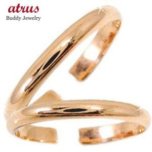 スイートハグリング ペアリング 結婚指輪 マリッジリング ピンクゴールドk18 フリーサイズリング 指輪 ハンドメイド 結婚式 18金 ストレート カップル 2.3 atrus
