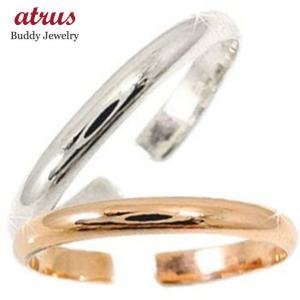 スイートハグリング ペアリング プラチナ 結婚指輪 マリッジリング ピンクゴールドk18 フリーサイズリング 指輪 ハンドメイド 18金 ストレート カップル 2.3 atrus