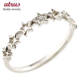 ピンキーリング 星 スター ホワイトゴールドk10リング ダイヤモンド シンプル 指輪 華奢リング 重ね付け 指輪 細め 細身 k10 アンティーク レディース 送料無料|atrus