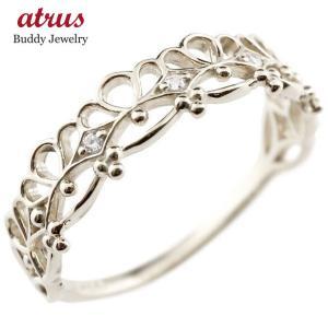 ピンキーリング レース模様 プラチナリング ダイヤモンド シンプル 指輪 華奢リング 重ね付け 指輪 細め 細身 pt900 アンティーク レディース 送料無料 atrus