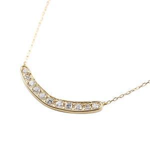 ダイヤモンド イエローゴールド ネックレス ダイヤモンド ペンダント チェーン 人気 4月誕生石 k18 あすつく 送料無料|atrus