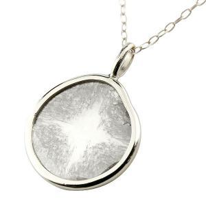 プラチナ ネックレス 誕生石 スライスダイヤモンド プラチナ ネックレス ダイヤ ペンダント チェーン 人気 4月誕生石 pt900 あすつく 送料無料|atrus