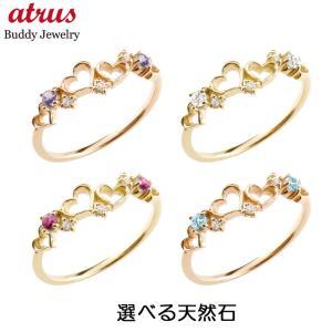 ダイヤモンド オープンハート リング アメジスト 指輪 ピンキーリング ピンクゴールドk10 華奢リング 重ね付け 10金 レディース 2月誕生石 宝石 atrus