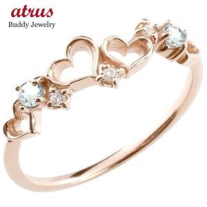 ダイヤモンド オープンハート リング アクアマリン 指輪 ピンキーリング ピンクゴールドk10 華奢リング 重ね付け 10金 レディース 3月誕生石 宝石 atrus