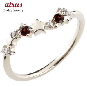 星 スター リング ガーネット ダイヤモンド ホワイトゴールドk18 18k ピンキーリング 指輪 華奢リング 重ね付け 18金 レディース 1月誕生石 宝石 送料無料|atrus