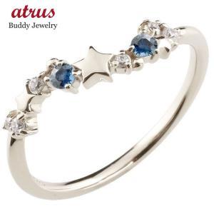 星 スター プラチナリング サファイア ダイヤモンド ピンキーリング 指輪 華奢リング 重ね付け pt900 レディース 9月誕生石 宝石 送料無料|atrus