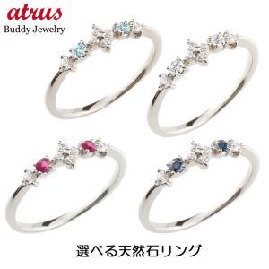 フラワー 花 プラチナリング エメラルド ダイヤモンド ピンキーリング 指輪 華奢リング 重ね付け pt900 レディース 5月誕生石 宝石 送料無料 atrus
