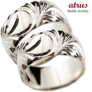 結婚指輪 ペアリング ハワイアンジュエリー シルバーリング 幅広 指輪 ハワイアンリング 地金リング マイレ スクロール ストレート|atrus