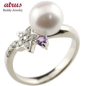 パールリング 真珠 フォーマル  星 スター アメジスト ホワイトゴールドk10 リング ダイヤモンド ピンキーリング ダイヤ 指輪 10金 スパイラル 送料無料|atrus