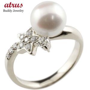 パールリング 真珠 フォーマル  星 スター  ダイヤモンド プラチナ900 リング  ピンキーリング ダイヤ 指輪 スパイラル 送料無料|atrus