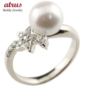 パールリング 真珠 フォーマル  星 スター  ダイヤモンド ホワイトゴールドk18 リング  ピンキーリング ダイヤ 指輪 18金 スパイラル 送料無料|atrus