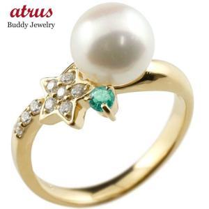 パールリング 真珠 フォーマル  星 スター エメラルド イエローゴールドk18 リング ダイヤモンド ピンキーリング ダイヤ 指輪 18金 スパイラル 送料無料|atrus