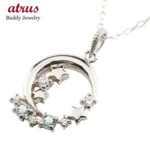 アクアマリン ネックレス ホワイトゴールド ダイヤモンド ペンダント 星 スター 月 チェーン 人気 3月誕生石 k10 レディース 10金  女性 送料無料|atrus