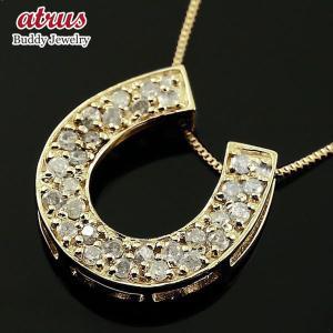 ダイヤモンド 馬蹄 ホースシュー イエローゴールドk18ネックレス ダイヤモンド ペンダント チェーン 人気 バテイ|atrus