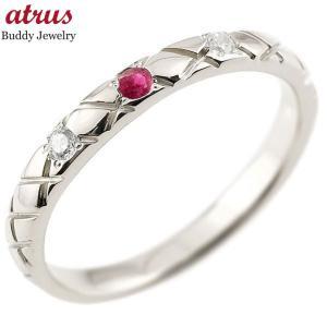 ピンキーリング ダイヤモンド ルビー プラチナリング pt900 アンティーク ストレート チェック柄 7月誕生石 指輪 ダイヤリング|atrus