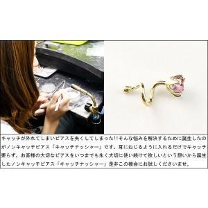 キャッチのいらないピアス ダイヤモンド プラチナピアス シンプル レディース 4月誕生石 キャッチナッシャー 宝石|atrus|05