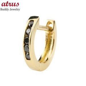 フープピアス 小さい ピアス メンズ 片耳ピアス ブラックダイヤモンド 中折れ式ピアス イエローゴールドk18 宝石 あすつく ピアス リング 送料無料|atrus