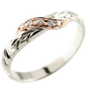 ハワイアンジュエリー ピンキーリング キュービックジルコニア シルバー925 リング ピンクゴールドk18 指輪 ハワイアンリング 18金|atrus
