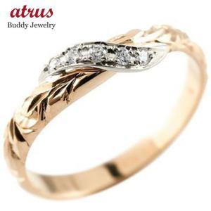 ハワイアンジュエリー ピンキーリング ダイヤモンド プラチナ リング ピンクゴールドk18 指輪 ハワイアンリング ダイヤ 18金|atrus