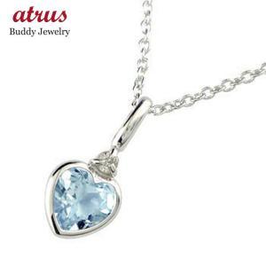 ブルートパーズ ネックレス ペンダント ハート ダイヤモンド ホワイトゴールドk18 11月誕生石 チェーン 人気 18金 ダイヤ レディース 宝石 atrus