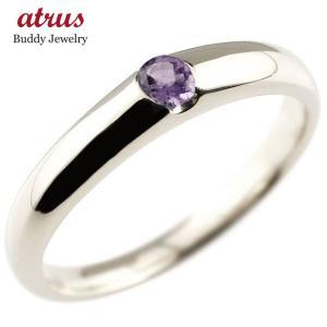 メンズ アメジスト リング プラチナ 指輪 ピンキーリング ...