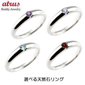 メンズ ブルートパーズ リング 指輪 ピンキーリング シルバー 11月誕生石 ストレート 宝石...