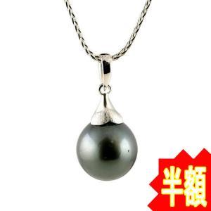 パールペンダント 真珠 誕生石 ネックレス シルバー タヒチ 黒真珠 ペンダント チェーン 人気 レディース あすつく 送料無料|atrus