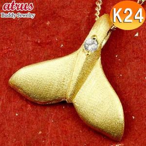 ハワイアンジュエリー 純金 メンズ ホエールテール クジラ 鯨 ダイヤモンド ネックレス ゴールド ペンダント 天然石 4月誕生石 k24 24金 人気 宝石|atrus