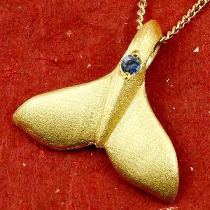 ハワイアンジュエリー 純金 メンズ ホエールテール クジラ 鯨 サファイア ネックレス ゴールド ペンダント 天然石 9月誕生石 k24 24金 人気 宝石|atrus