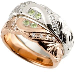 ハワイアンジュエリー ペアリング プラチナ マリッジリング 結婚指輪 ペリドット ダイヤモンド ピンクゴールドk18 幅広 指輪 マリッジリング ハート 18金|atrus