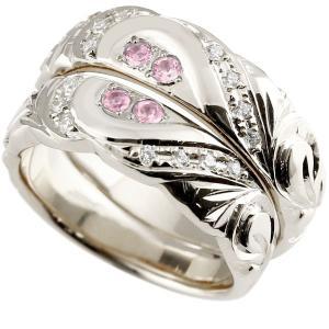 マリッジリング 結婚指輪 ペアリング ハワイアンジュエリー ピンクサファイア ダイヤモンド シルバー 幅広 指輪 マリッジリング ハート ストレート カップル atrus