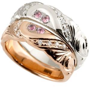 ハワイアンジュエリー 結婚指輪 ペアリング ピンクトルマリン ダイヤモンド ピンクゴールドk10 ホワイトゴールドk10 幅広 指輪 マリッジリング ハート 10金 atrus