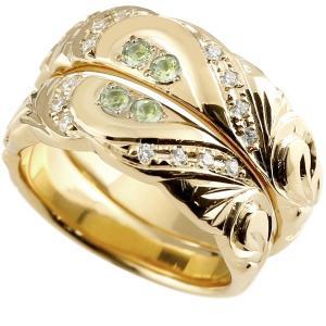 ハワイアンジュエリー マリッジリング 結婚指輪 ペアリング ペリドット ダイヤモンド イエローゴールドk10 幅広 指輪 マリッジリング ハート 10金|atrus