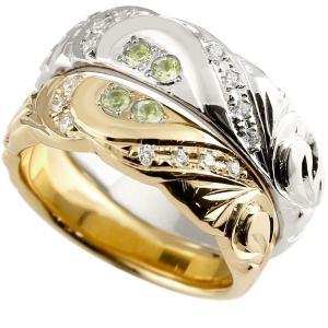 ハワイアンジュエリー ペアリング プラチナ マリッジリング 結婚指輪 ペリドット ダイヤモンド イエローゴールドk18 幅広 指輪 マリッジリング ハート 18金|atrus