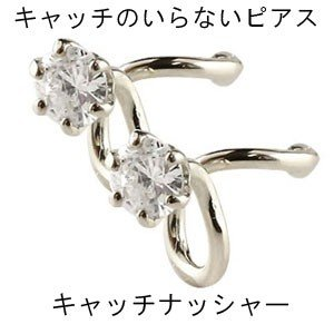 プラチナ ピアス ダイヤモンド 普段使い レディース pt900 キャッチのいらないピアス シンプル キャッチナッシャー スパイラルピアス 宝石 あすつく 送料無料|atrus