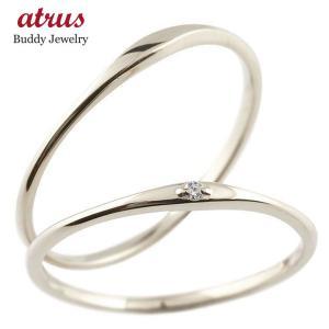 スイートペアリィー インフィニティ ペアリング 結婚指輪 マリッジリング ダイヤモンド シルバー925 ストレート一粒 シルバー 華奢  最短納期|atrus