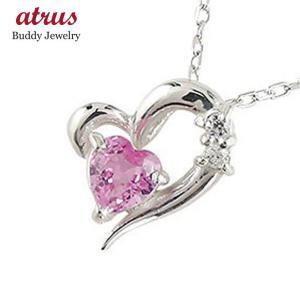 ダイヤモンド オープンハート ネックレス ピンクサファイア プラチナ 9月誕生石 チェーン 人気 ダイヤ atrus