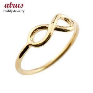 ピンキーリングリング イエローゴールドk10 インフィニティ リング 指輪 ストレート 10金|atrus