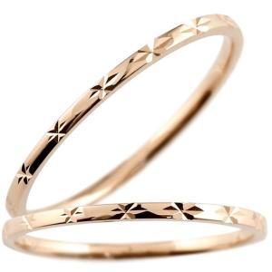 ペアリング 結婚指輪 マリッジリング ピンクゴールドk18 カットリング 地金 ストレート 18金 送料無料|atrus