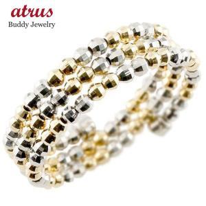 フリーサイズリング イエローゴールドk18 ホワイトゴールドk18 3連リング 指輪 形状記憶 18金 あすつく 送料無料|atrus