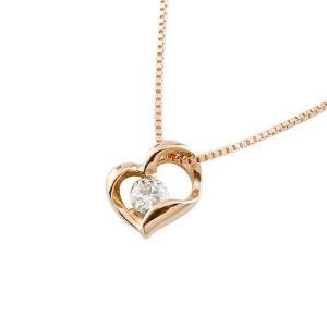 ダイヤモンド オープンハート ネックレス 一粒 ピンクゴールドk18 ペンダント チェーン 人気 ダイヤ 18金|atrus
