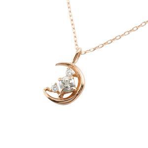 ダイヤモンド 三日月 ネックレス ピンクゴールドk10 4月誕生石 チェーン k10 10金 人気 ダイヤ atrus