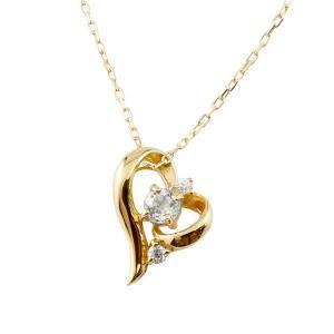 ダイヤモンド オープンハート ネックレス イエローゴールドk18 4月誕生石 チェーン k18 18金 人気 ダイヤ|atrus