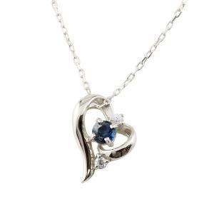 ダイヤモンド オープンハート ネックレス サファイア プラチナ pt900 9月誕生石 チェーン 人気 ダイヤ atrus