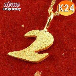 純金 24金 ゴールド 24K 数字 2 ペンダント ネックレス 24金 ゴールド k24 あすつく ナンバー 送料無料|atrus