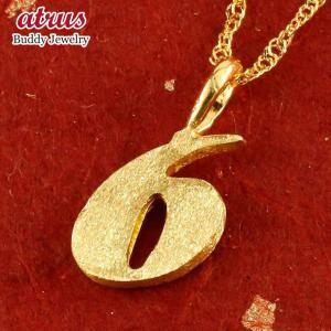 純金 24金 ゴールド 24K 数字 6 ペンダント ネックレス 24金 ゴールド k24 あすつく ナンバー 送料無料|atrus