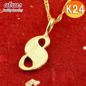 純金 メンズ ネックレス 24金 ゴールド 24K 数字 8 ペンダント ナンバー  シンプル|atrus